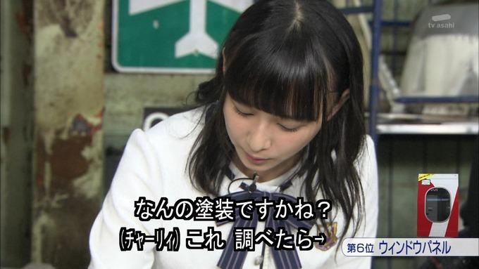 23 タモリ倶楽部 鈴木絢音① (62)