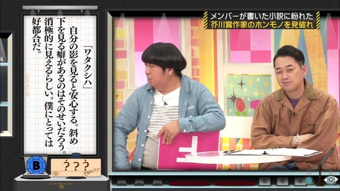 乃木坂工事中 センス見極めバトル⑧ (41)
