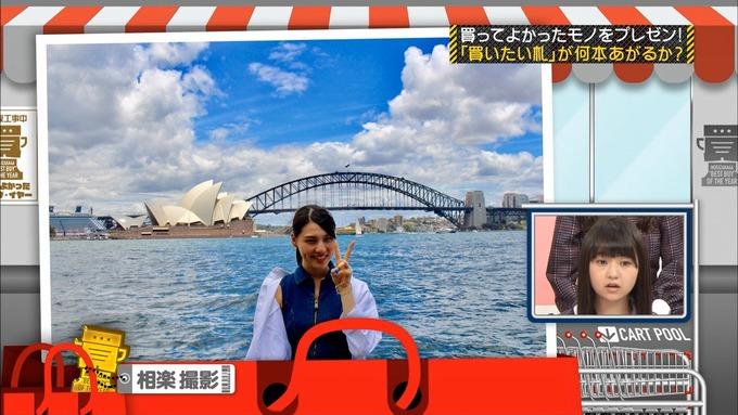 乃木坂工事中 相楽伊織「買ってよかったモノをプレゼン」 (22)