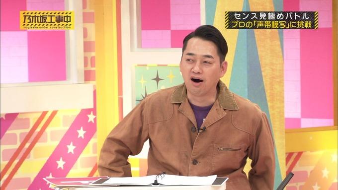 乃木坂工事中 センス見極めバトル⑪ (17)