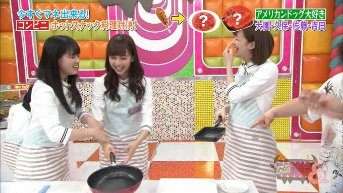 NOGIBINGO8 ホットスナック選手権 史緒里 綾乃 桃子 楓 (26)