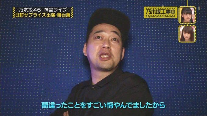 乃木坂工事中 日村密着⑦ (49)