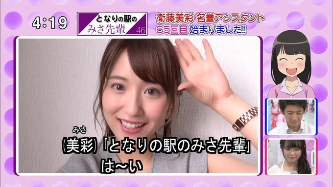 9 開運音楽堂 衛藤美彩 (2)