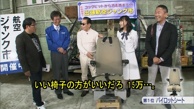 23 タモリ倶楽部 鈴木絢音⑥ (60)