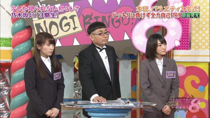 NOGIBINGO8 佐藤楓 自己PR (46)