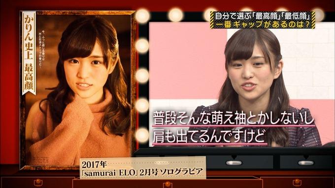 乃木坂工事中 高低差グランプリ伊藤かりん (4)