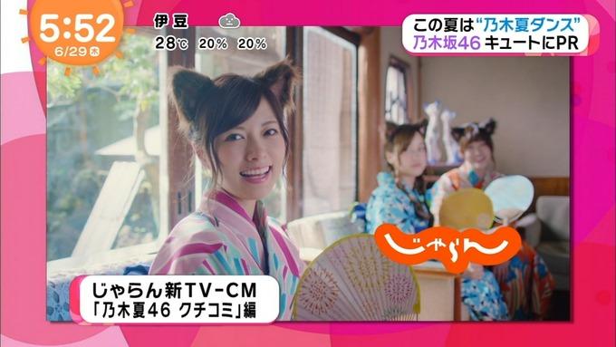めざましテレビ じゃらん① 乃木坂46 (16)