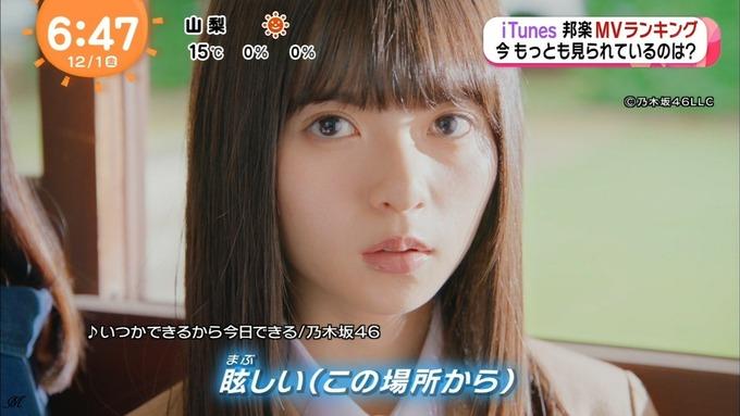 1 めざましテレビ MVランキング (5)