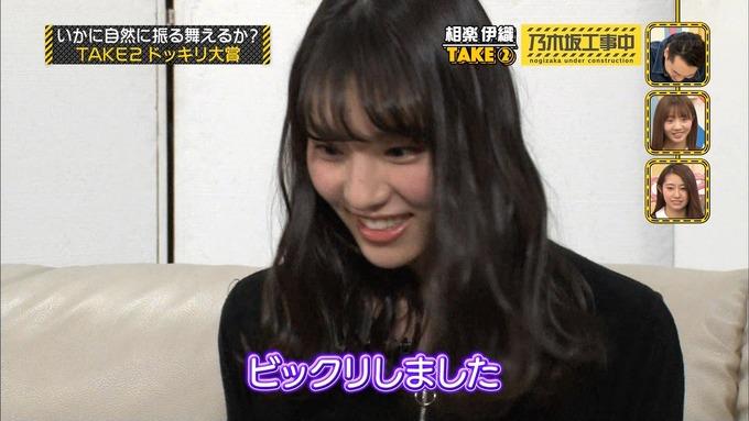 乃木坂工事中『ドッキリ大賞』相楽伊織 (14)