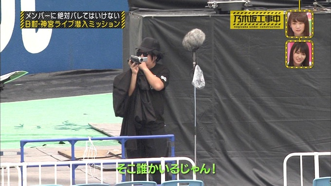 乃木坂工事中 日村密着⑥ (53)