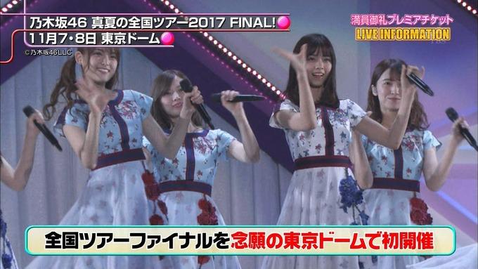 CDTV 東京ドーム 乃木坂46 (3)