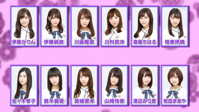 乃木坂46SHOW アンダーライブ (13)