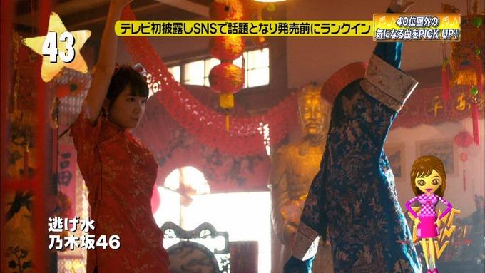 22 CDTV  乃木坂46 (21)