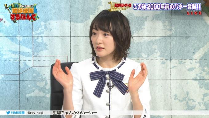 26 生駒里奈 コロッケ (177)