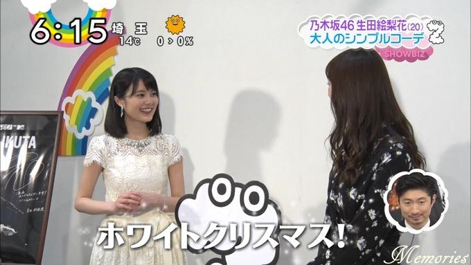 ZIP 生田絵梨花ソロコンサート (9)