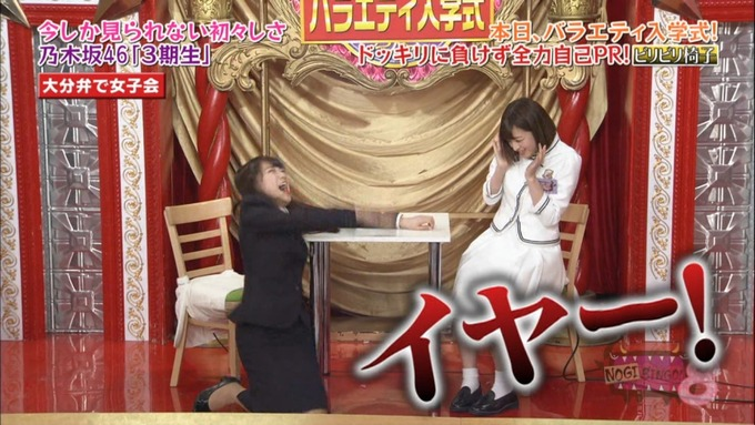NOGIBINGO8 吉田綾乃クリスティー 自己PR (108)