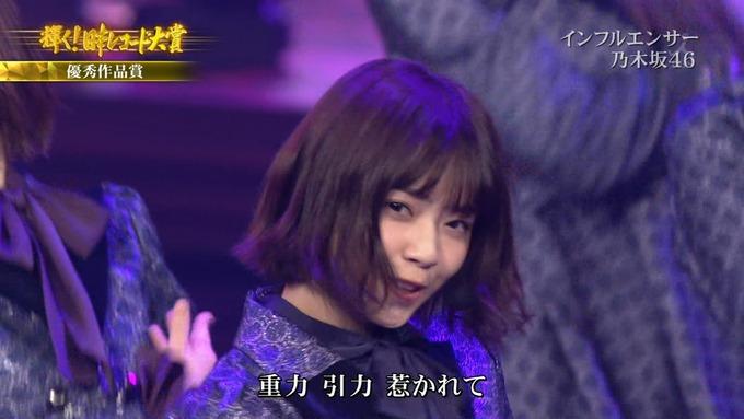 30 日本レコード大賞 乃木坂46 (136)