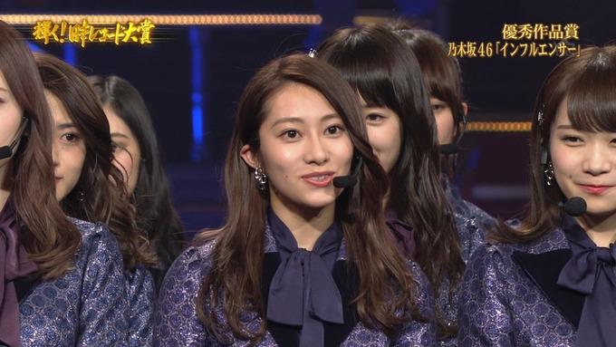 30 日本レコード大賞 乃木坂46 (13)