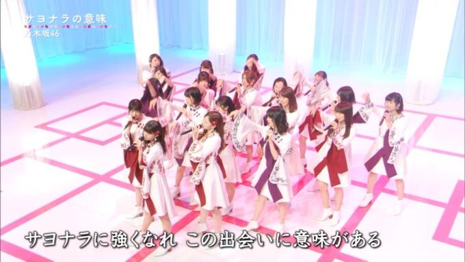 卒業ソング カウントダウンTVサヨナラの意味 (57)
