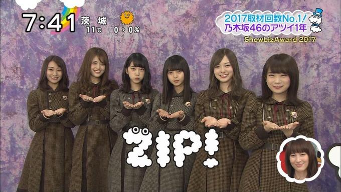 ShowbizAward 2017 乃木坂46 (1)