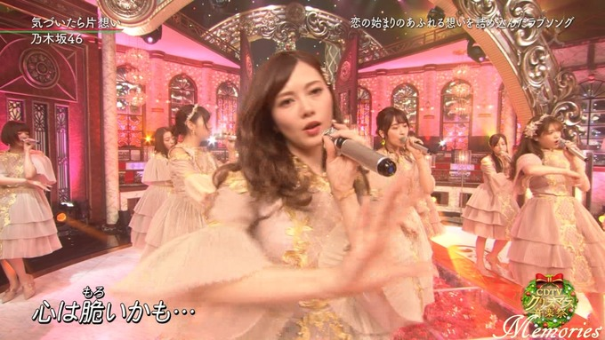 25 CDTVクリスマス 乃木坂46 (90)