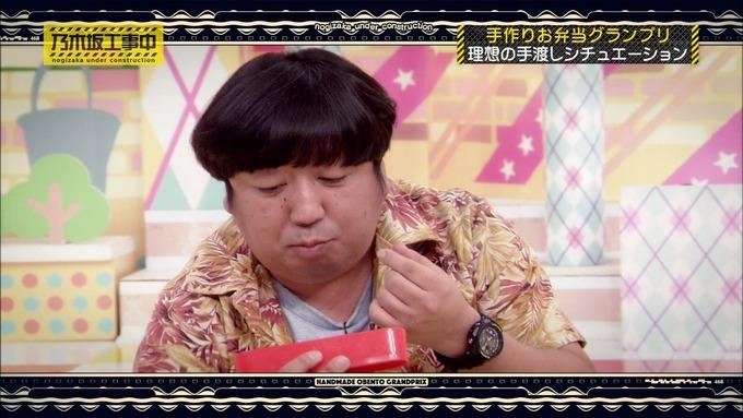 乃木坂工事中 お弁当グランプリ 寺田蘭世② (68)