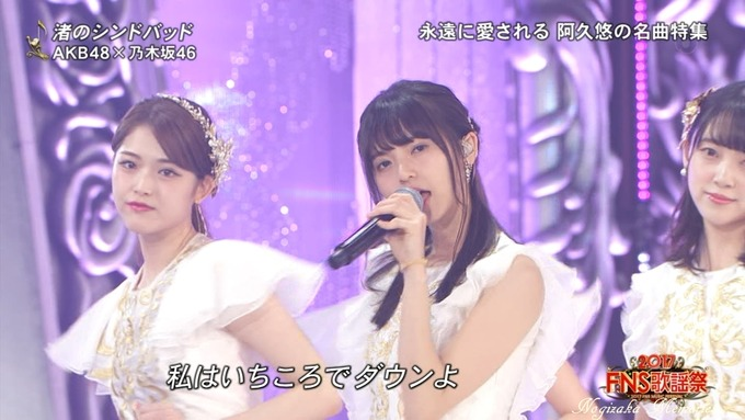 6 FNS歌謡祭④ (45)