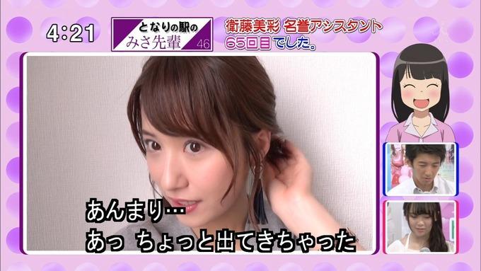 9 開運音楽堂 衛藤美彩 (29)