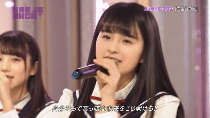 乃木坂46SHOW 新しい風 (36)