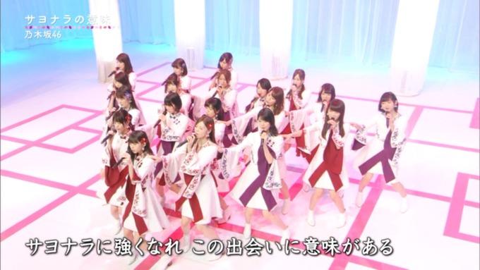 卒業ソング カウントダウンTVサヨナラの意味 (56)