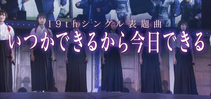 乃木坂工事中 19thシングル 選抜発表 (22)