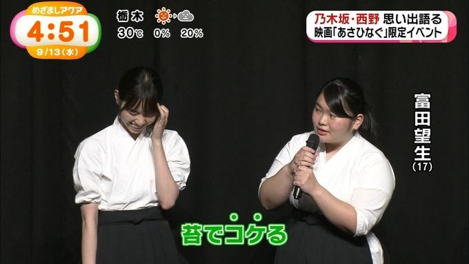 めざましアクア あさひなぐ 舞台挨拶 (16)