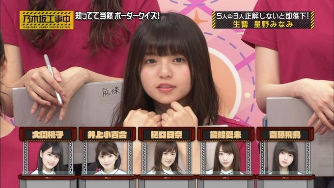乃木坂工事中 ボーダークイズ③ (27)