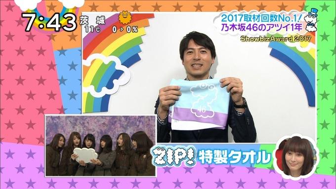 ShowbizAward 2017 乃木坂46 (32)