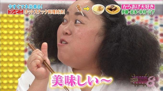 NOGIBINGO8 ホットスナック選手権 理々杏 蓮加 美月 麗乃 (82)