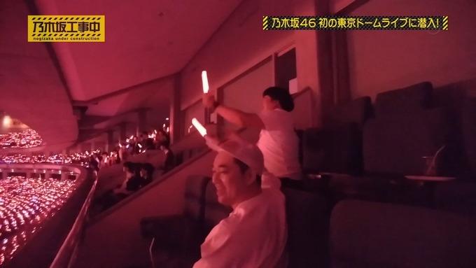乃木坂工事中 鍋女王決定戦⑩ (48)