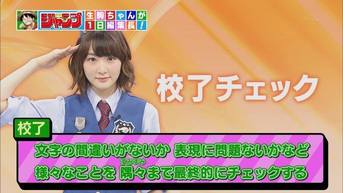 29 ジャンポリス 生駒里奈② (12)