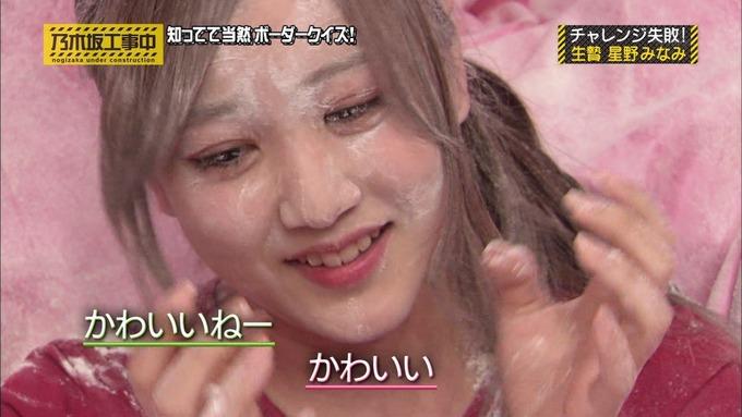 乃木坂工事中 ボーダークイズ③ (79)