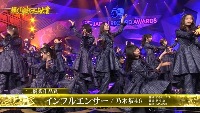 30 日本レコード大賞 乃木坂46 (32)