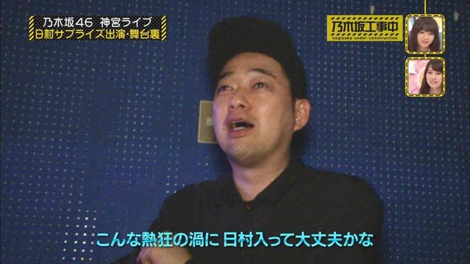 乃木坂工事中 日村密着⑦ (45)