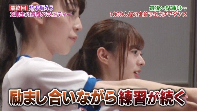 NOGIBINGO83期生 最後の試練② (97)