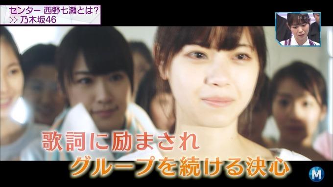 13 Mステ 乃木坂46② (15)