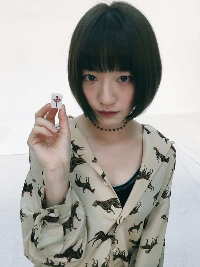 OVERTURE 中田花奈 (2)