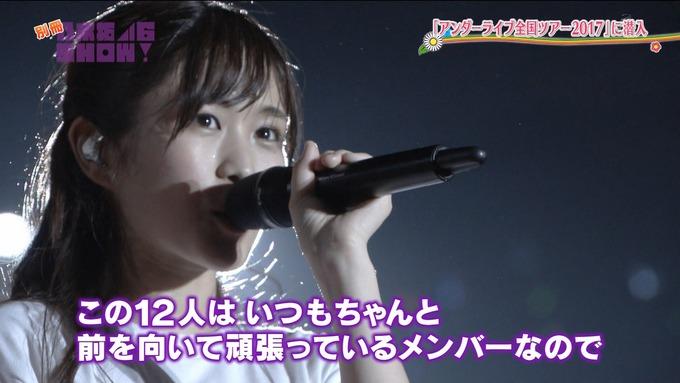 乃木坂46SHOW アンダーライブ (65)