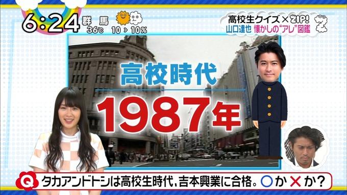 ZIP 乃木坂46 なつかしのアレ図鑑 (17)