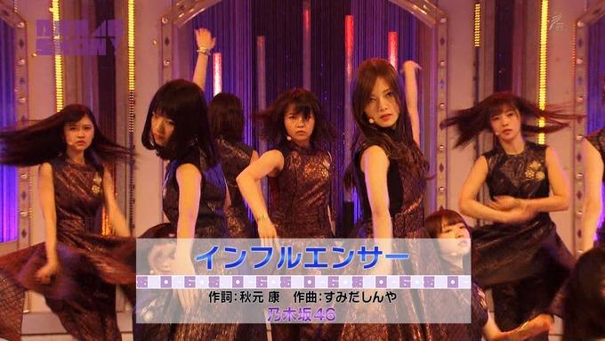 乃木坂46SHOW インフルエンサー (2)
