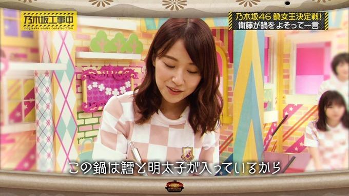 乃木坂工事中 鍋女王決定戦⑦ (3)