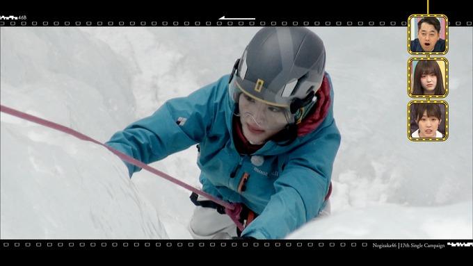 乃木坂工事中『17枚目シングルヒット祈願』氷の滝登り(5)