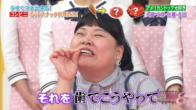 NOGIBINGO8 ホットスナック選手権 史緒里 綾乃 桃子 楓 (15)