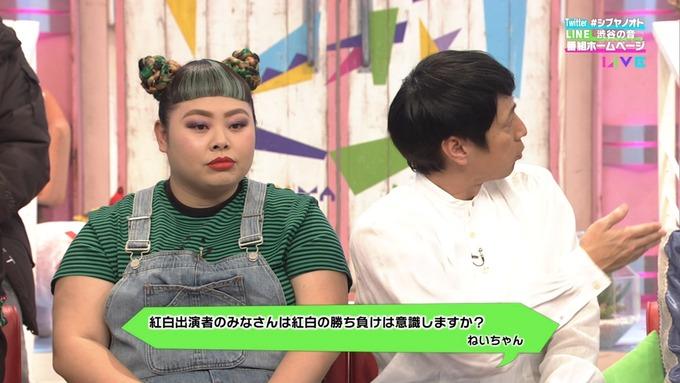 シブヤノオト 乃木坂46④ (1)